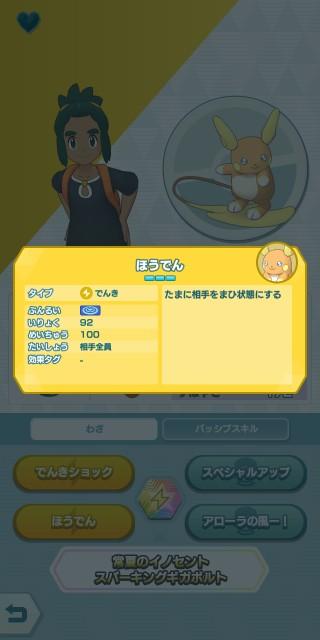 f:id:osozakiraichiblog:20190905131746j:image