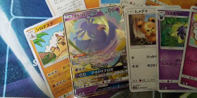 f:id:osozakiraichiblog:20190906163234j:image
