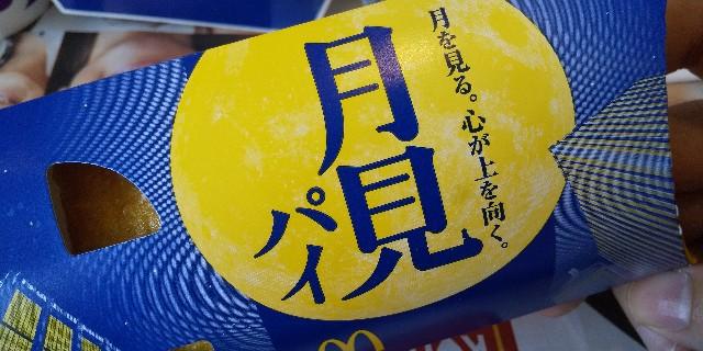f:id:osozakiraichiblog:20190908184719j:image