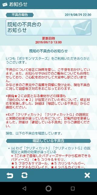 f:id:osozakiraichiblog:20190913194248j:image