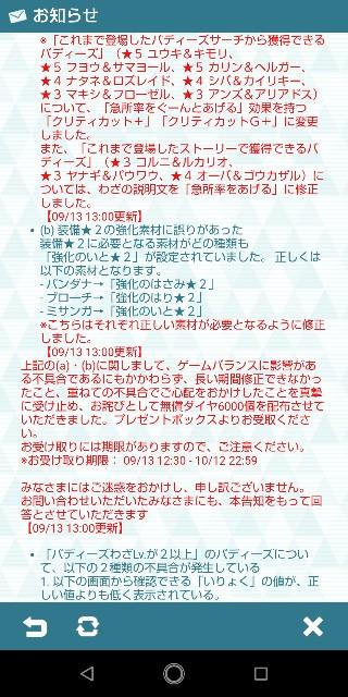 f:id:osozakiraichiblog:20190913194606j:image