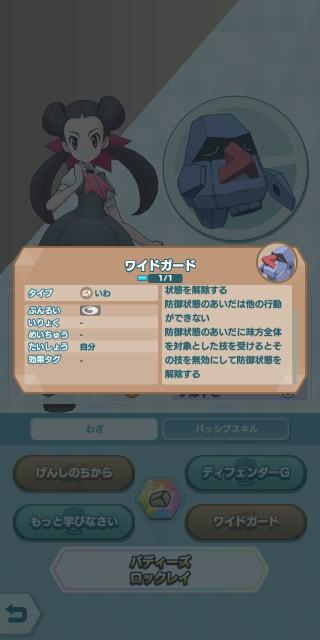 f:id:osozakiraichiblog:20190913201141j:image