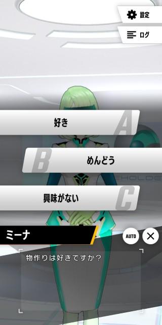 f:id:osozakiraichiblog:20190921170958j:image