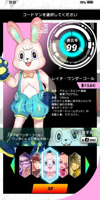 f:id:osozakiraichiblog:20190921171403j:image