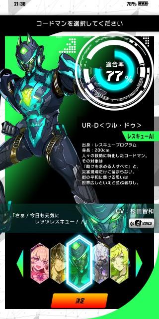 f:id:osozakiraichiblog:20190921175328j:image