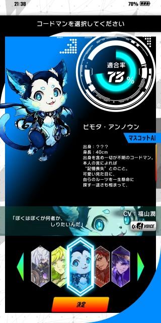 f:id:osozakiraichiblog:20190921175821j:image