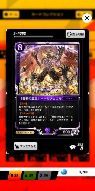 f:id:osozakiraichiblog:20190921220216j:image