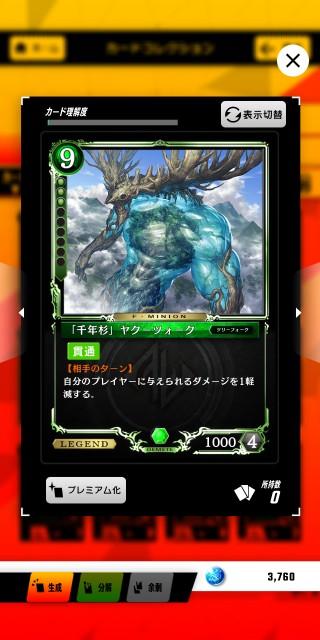 f:id:osozakiraichiblog:20190921220228j:image