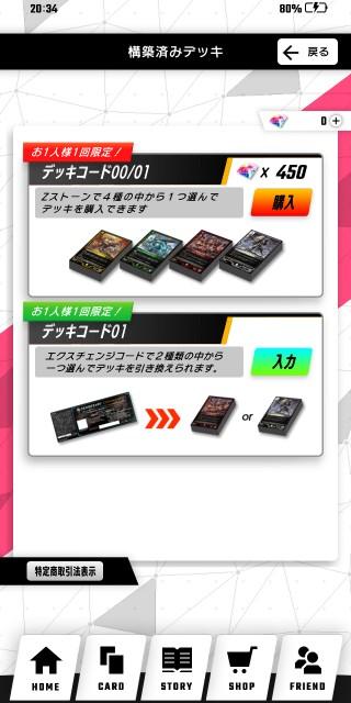 f:id:osozakiraichiblog:20190921221024j:image