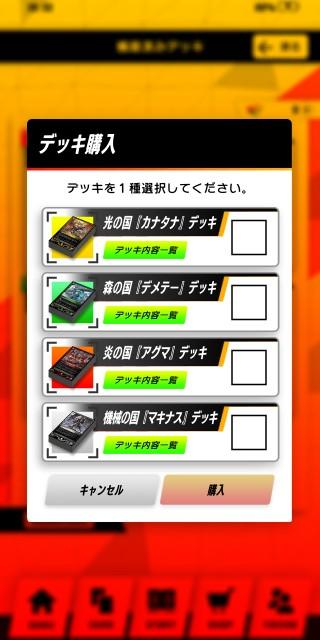 f:id:osozakiraichiblog:20190924194434j:image
