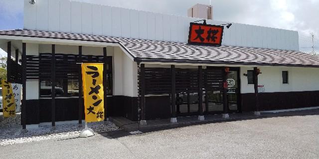 f:id:osozakiraichiblog:20190925102112j:image