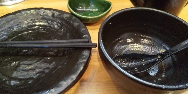 f:id:osozakiraichiblog:20190925170557j:image