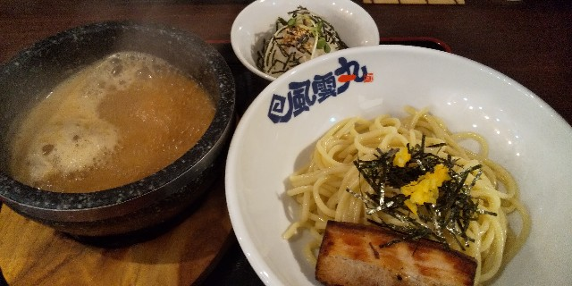 f:id:osozakiraichiblog:20190930124645j:image