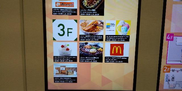 f:id:osozakiraichiblog:20191123092713j:image