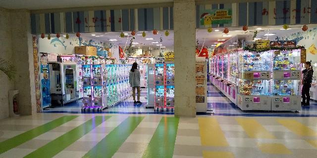 f:id:osozakiraichiblog:20191123094108j:image