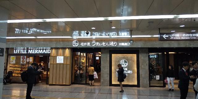 f:id:osozakiraichiblog:20191130102409j:image