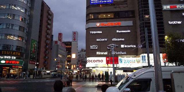 f:id:osozakiraichiblog:20191202164112j:image