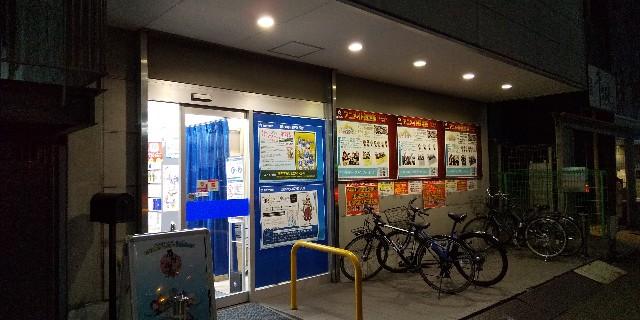 f:id:osozakiraichiblog:20191202170435j:image