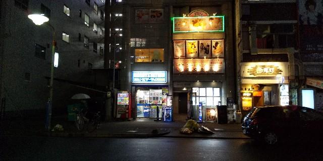 f:id:osozakiraichiblog:20191203161328j:image