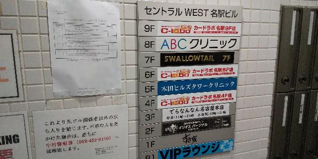 f:id:osozakiraichiblog:20191203161504j:image