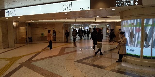f:id:osozakiraichiblog:20191207170430j:image