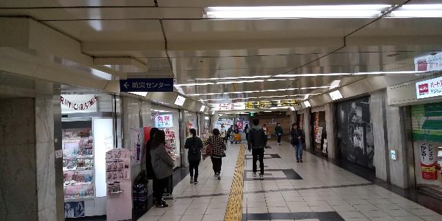 f:id:osozakiraichiblog:20191208163449j:image