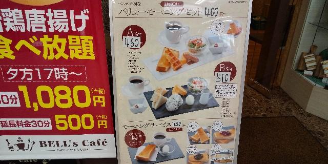 f:id:osozakiraichiblog:20191208165134j:image