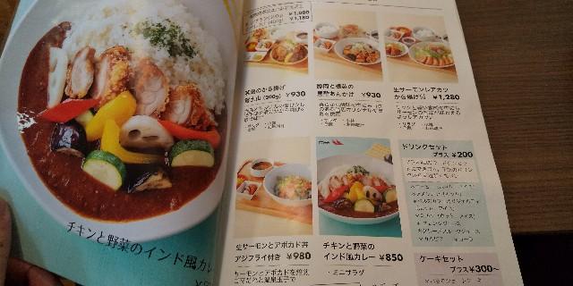 f:id:osozakiraichiblog:20191209085313j:image