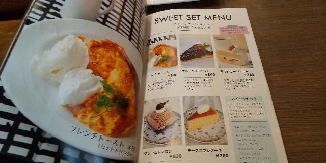 f:id:osozakiraichiblog:20191209085358j:image