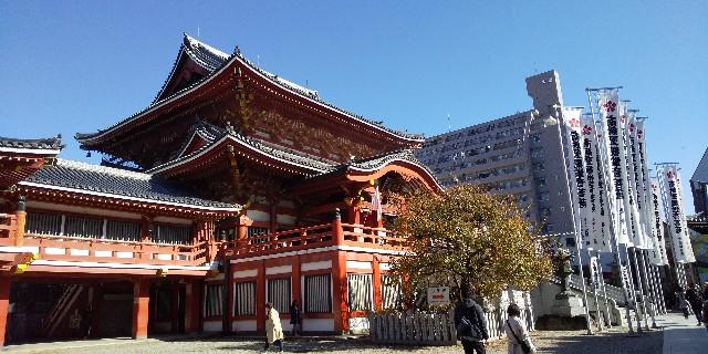 f:id:osozakiraichiblog:20191212130050j:image