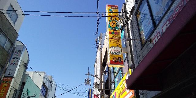 f:id:osozakiraichiblog:20191212131717j:image