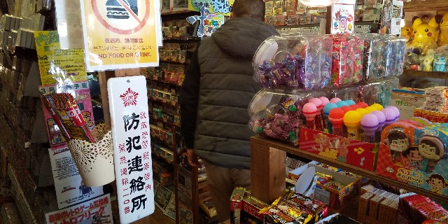 f:id:osozakiraichiblog:20191212132245j:image