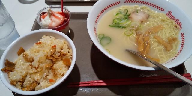 f:id:osozakiraichiblog:20191213141550j:image