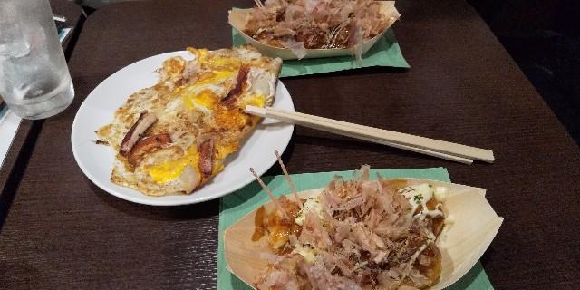 f:id:osozakiraichiblog:20191216150140j:image