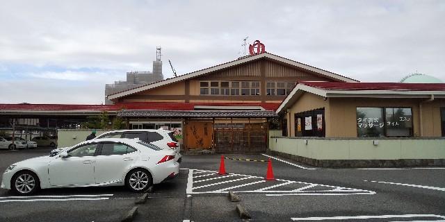 f:id:osozakiraichiblog:20191220083336j:image