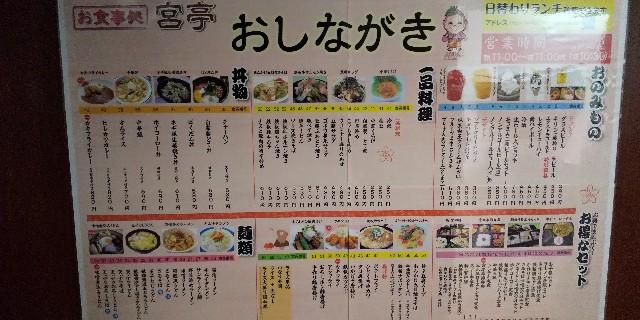 f:id:osozakiraichiblog:20191220084730j:image