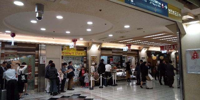 f:id:osozakiraichiblog:20191222214104j:image