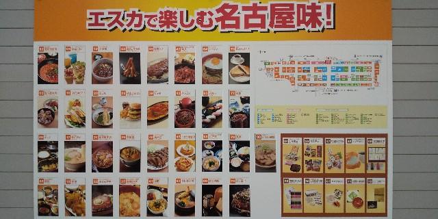 f:id:osozakiraichiblog:20191222220730j:image