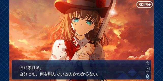 f:id:osozakiraichiblog:20191225171511j:image