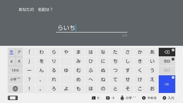 f:id:osozakiraichiblog:20200106143018j:image