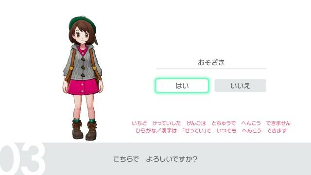f:id:osozakiraichiblog:20200106143220j:image