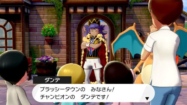 f:id:osozakiraichiblog:20200106144223j:image