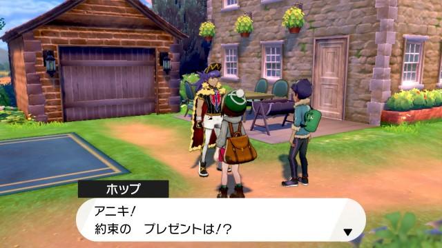 f:id:osozakiraichiblog:20200106145544j:image