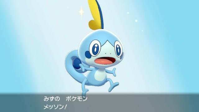 f:id:osozakiraichiblog:20200106145935j:image