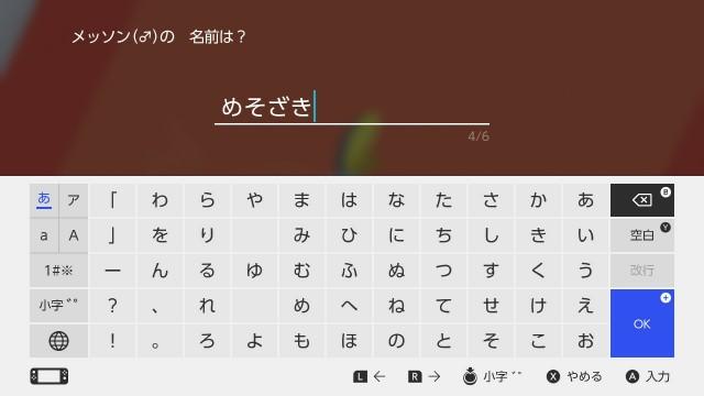f:id:osozakiraichiblog:20200106151028j:image