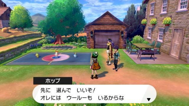 f:id:osozakiraichiblog:20200106151123j:image