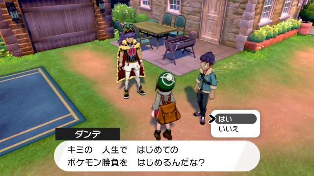f:id:osozakiraichiblog:20200106152246j:image