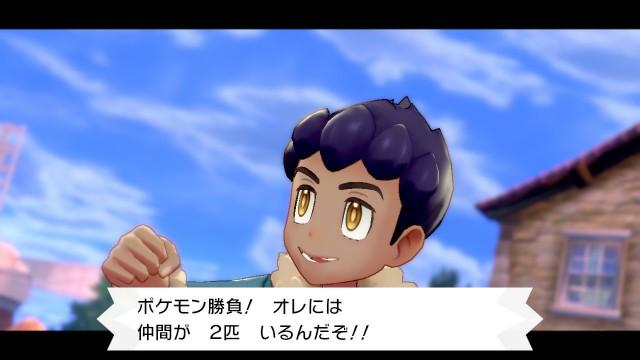 f:id:osozakiraichiblog:20200106152552j:image