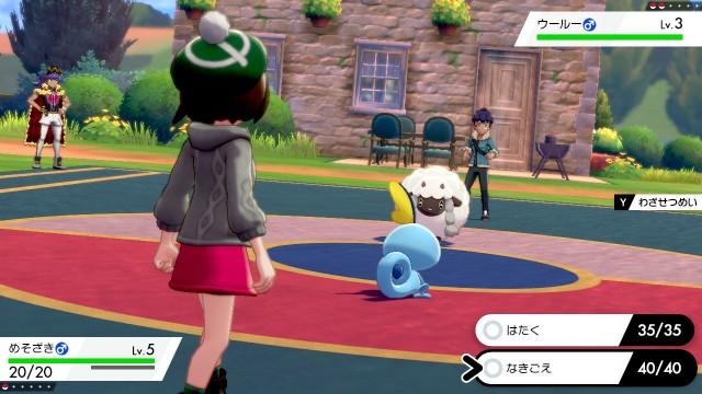 f:id:osozakiraichiblog:20200106152910j:image