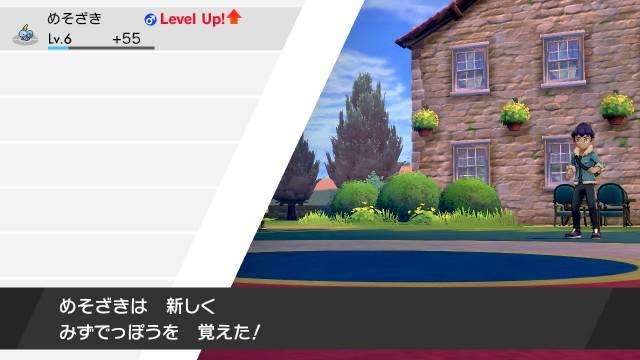 f:id:osozakiraichiblog:20200106153228j:image